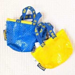 イケア(IKEA)の[新品] イケア クノーリグ ミニバッグ 2点セット(小物入れ)