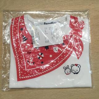 ファミリア(familiar)のファミリア Tシャツ 新品 未使用 未開封 80(Tシャツ)
