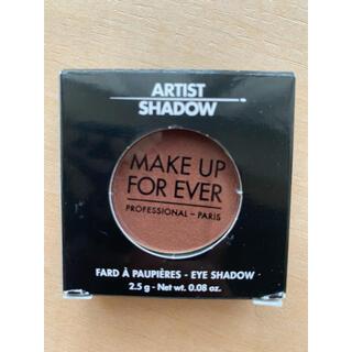 メイクアップフォーエバー(MAKE UP FOR EVER)のmakeup forever artist shadow(アイシャドウ)