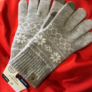 モンベル(mont bell)のmont-bell ウールニット手袋(手袋)