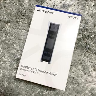 プレイステーション(PlayStation)のPlayStation5 DualSense充電スタンド CFI-ZDS1(その他)