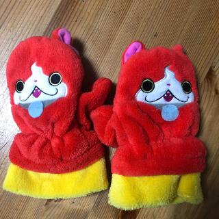 バンダイ(BANDAI)の妖怪ウォッチ ジバニャン 手袋(手袋)