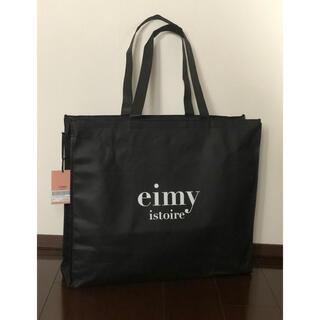 エイミーイストワール(eimy istoire)のeimy istoire 福袋 ショッパー バッグのみ(ショップ袋)