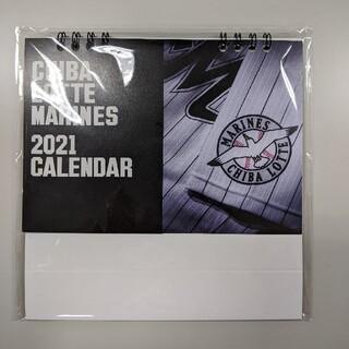 CHIBA LOTTE MARINES 2021卓上カレンダー(カレンダー)