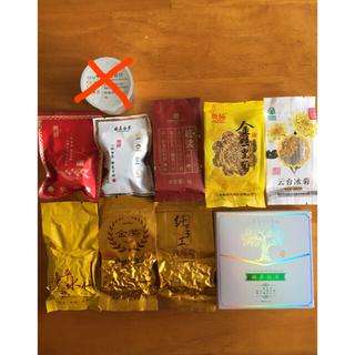 中国茶10種セット(茶)