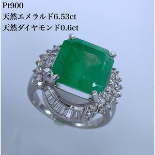 PT900(プラチナ)エメラルド 6.53ct ダイヤ リング(リング(指輪))