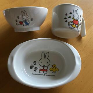 【めるくる様専用】Kids ミッフィー 3点食器セット(プレート/茶碗)