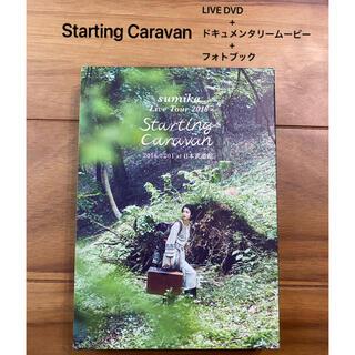 """sumika Live Tour 2018""""Starting Caravan""""(ミュージック)"""