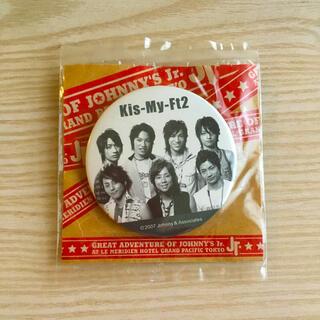 キスマイフットツー(Kis-My-Ft2)の缶バッジ キスマイ ジュニア(アイドルグッズ)