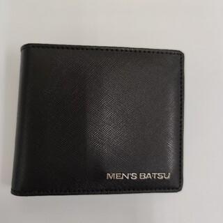 バツ(BA-TSU)の【未使用】MEN'S BA-TSU レザー財布 黒(折り財布)