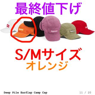 シュプリーム(Supreme)のSupreme Deep Pile Earflap Camp Cap 20F/W(キャップ)