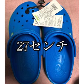 crocs - クロックス 新品! ブルー 27センチ