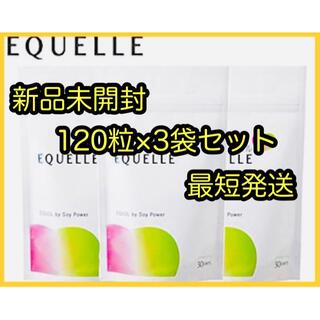 大塚製薬 - 【新品未開封】エクエルパウチ 120粒 3袋セット(エクエル パウチ)