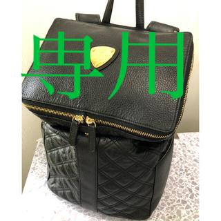 アタオ(ATAO)のATAO  リュック ☆ブラックダイア☆超美品☆値引きしました♪(リュック/バックパック)