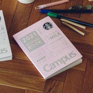スターバックスコーヒー(Starbucks Coffee)の【即購入◎】スタバ 手帳 2021 ピンク(カレンダー/スケジュール)