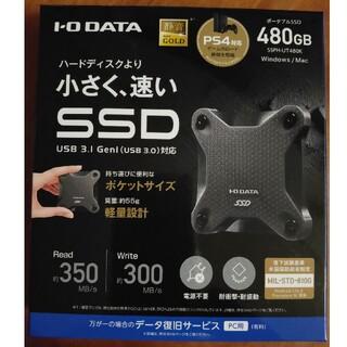 アイオーデータ(IODATA)の新品 PS5対応! IODATE SSPH-UT480K(PC周辺機器)