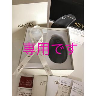 ニューワリフト 美顔器 スマートブラック 保証有り(フェイスケア/美顔器)
