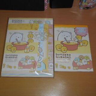 サンエックス(サンエックス)の新品♡New すみっコぐらしレターセット&メモ帳セット(カード/レター/ラッピング)