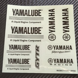 ヤマハ(ヤマハ)のYAMAHA YAMALUBE 限定 ワイズギア 非売品 ステッカー デカール(ステッカー)