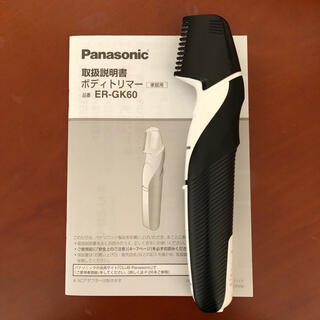 Panasonic - Panasonic  ボディトリマー ER-GK60