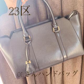 ニジュウサンク(23区)のハンドブック OLさん綺麗めコーデ好きさんおすすめ(ハンドバッグ)