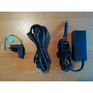 ヒューレットパッカード(HP)の【hp純正】ACアダプター PPP009L-E NSW 24187(PC周辺機器)