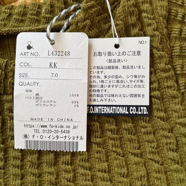 ampersand(アンパサンド)の新品未使用 アンパサンド ロンパース  70 キッズ/ベビー/マタニティのベビー服(~85cm)(ロンパース)の商品写真