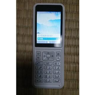 ソフトバンク(Softbank)のソフトバンク Simply 602si ホワイト プリペイド携帯 4G (携帯電話本体)