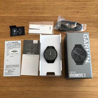 ガーミン(GARMIN)のtaka 8499専用(腕時計(デジタル))