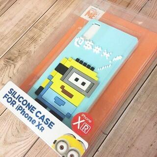 ミニオン(ミニオン)のミニオンズ iPhoneXR シリコン スマホケース MINI122A(iPhoneケース)