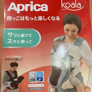 Aprica - Aprica 抱っこひも koala アップリカ コアラ 抱っこ紐 ブルーグレー