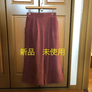 シマムラ(しまむら)の新品❤️未使用 しまむら ワイドパンツ ガウチョパンツ(その他)