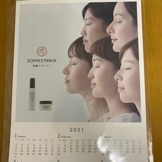 ソフィスタンス ももクロカレンダー2021年上半期