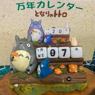 ジブリ(ジブリ)のとなりのトトロ❤️万年カレンダー❤️(カレンダー/スケジュール)