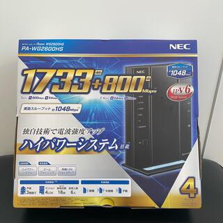エヌイーシー(NEC)のNEC PA-WG2600HS  極美品(PC周辺機器)