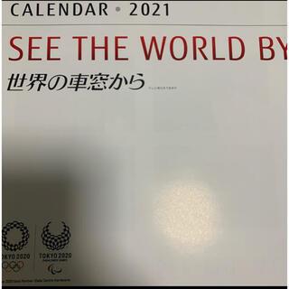 フジツウ(富士通)の富士通 世界の車窓から 非売品カレンダー(カレンダー/スケジュール)