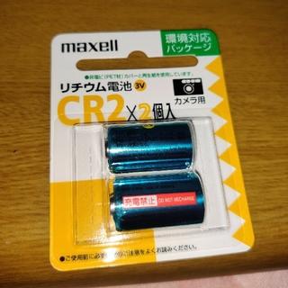 マクセル(maxell)のリチウム電池 3V CR2  カメラ(その他)