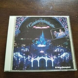 ディズニー(Disney)のシンデレラブレーション CD(キッズ/ファミリー)