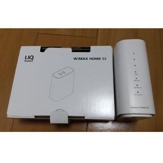 【美品】wimax home 02(PC周辺機器)