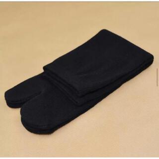 マルタンマルジェラ(Maison Martin Margiela)の足袋ブーツ 足袋ソックス マルジェラ風 黒 ブラック 22~30cm(ソックス)