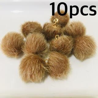 10個 高品質ファーボール カン付き(各種パーツ)