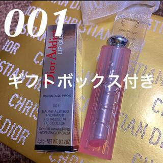 Christian Dior - ディオール アディクト リップ グロウ 001 ピンク 新品未使用 ギフト用