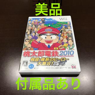 ウィー(Wii)の美品 桃太郎電鉄 桃鉄 Wii ウィー ソフト(家庭用ゲームソフト)