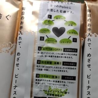 Pelikan - 1/14値下げ✨ペリカン石鹸 6個