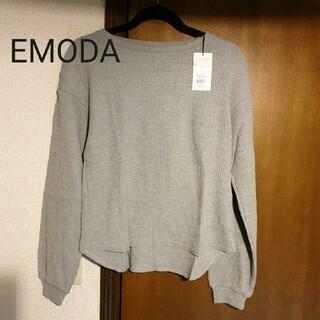 エモダ(EMODA)の【ワッフルカットシャツ グレー】(カットソー(長袖/七分))