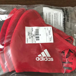アディダス(adidas)のadidas マスクカバー 3枚セット(その他)