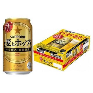 サッポロ(サッポロ)のサッポロ 麦とホップ 350ml 2ケース(ビール)
