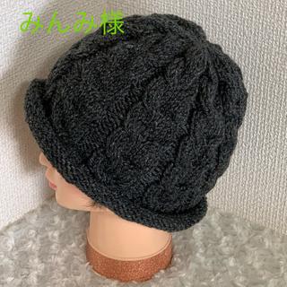 ハンドメイドニット帽♡デニム調ブラック(帽子)