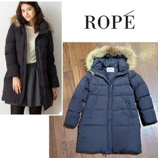 ロペ(ROPE)の【美品】ロペ 3way ダウンコート ダウン コート(ダウンコート)