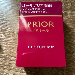 プリオール(PRIOR)の新品未使用 プリオール オールクリア石鹸 100g 新品未開封(洗顔料)